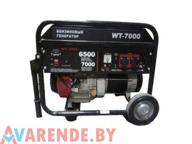 Прокат бензинового генератора WATT WT-7000 в Минске - 1/1
