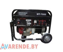 Прокат бензинового генератора WATT WT-7000 в Минске