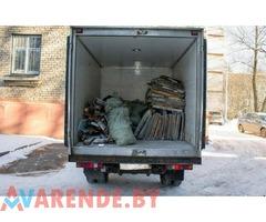 Вывоз мусора из гаража, квартиры, участка в Витебске
