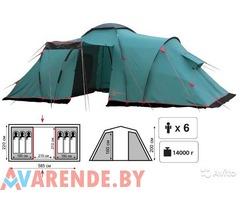 Аренда шестиместной палатки Tramp в Минске