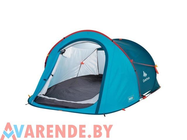 Прокат трёхместной палатки Quechua 2 second в Минске - 1/1