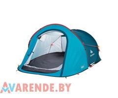 Прокат трёхместной палатки Quechua 2 second в Минске