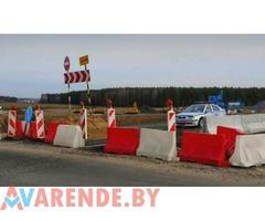 Аренда дорожного оборудования в  Минске