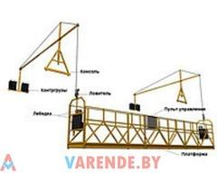 Аренда люльки строительной ZLP 500 в Гродно