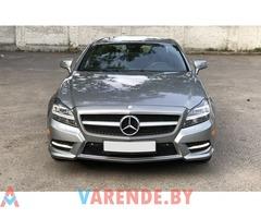 Аренда Mercedes CLS (Мерседес CLS) в Минске