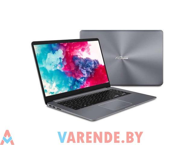 """Прокат ноутбука Asus VivoBook i5 (8-го поколения) 15,6"""" в Минске - 1/1"""