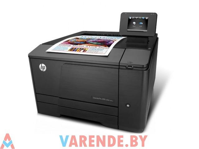 Прокат лазерного цветного принтера HP Laserjet 200 в Минске - 1/1