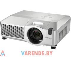 Прокат Проектора Hitach CP-X400 в Минске