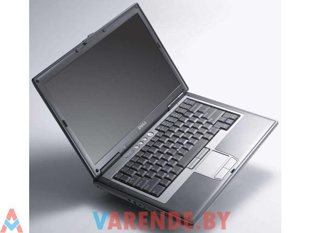 """Аренда ноутбука Dell D630 (office, internet) 14"""" в Минске - 1/1"""