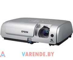 Аренда мультимедиа проектора Epson EMP-S5 в Минске