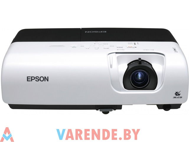 Прокат мультимедиа проектора EPSON EMP-S52 в Минске - 1/1