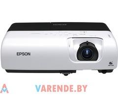 Прокат мультимедиа проектора EPSON EMP-S52 в Минске