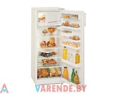 Аренда холодильника в Минске с доставкой