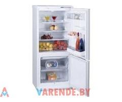 Прокат холодильника Атлант в Минске