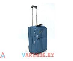 Прокат дорожного чемодана в Минске