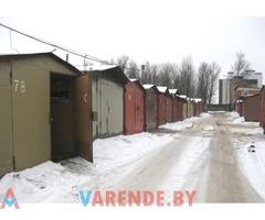 Аренда гаража в Минске, Советский район, ул Тиражная 43