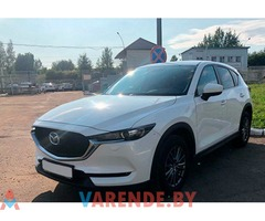 Аренда Mazda CX-5 2018 в Минске