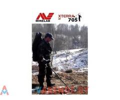 Металлоискатель Minelab X-Terra 705 напрокат в Минске