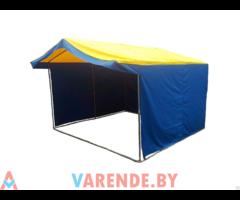Палатка торговая 3х2м напрокат в Минске
