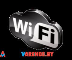 Прокат Wifi роутера в Минске