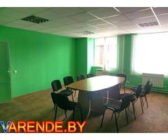 Аренда офиса в Минске