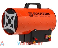 Аренда газовой тепловой пушки Ecoterm GHD-151 в Пинске