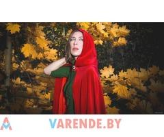 Плащ Красной Шапочки (для фотосессий)
