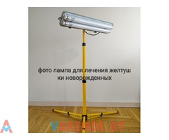 Лампа для лечения желтушки