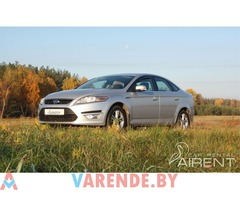 Прокат Ford Mondeo 2012