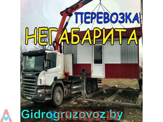 Перевозка Манипулятором Бытовок, Контейнеров, Штукатурных станций - 4/4