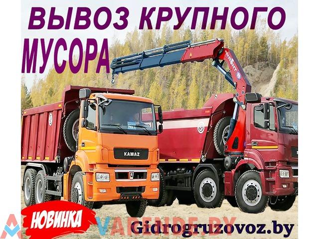 Аренда Самосвала 10 -20 тонн - 3/4