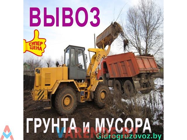 Аренда Самосвала 10 -20 тонн - 4/4