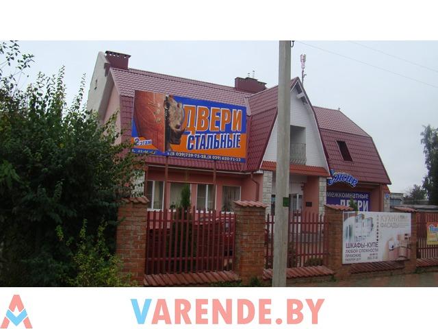 Продаётся офис 250 м2- Барановичи - около ТЦ Радужный - 1/3