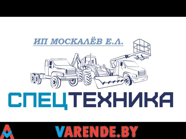 Аренда автогидроподъёмника в Витебске - 1/2