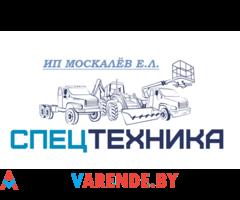 Аренда автогидроподъёмника в Витебске