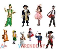 Карнавальные костюмы в аренду в Гомеле