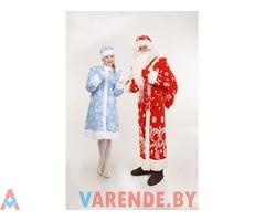 Костюм деда мороза и снегурочки напрокат в Гомеле