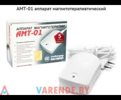 Аппарат магнитотерапии АМТ напрокат в Гомеле