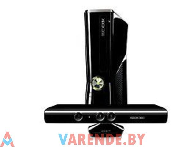 Прокат Xbox 360 - 1/1