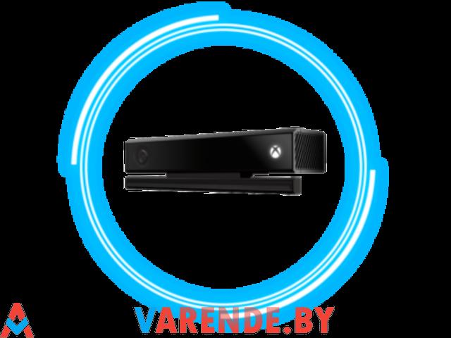 Прокат Kinect - 1/1