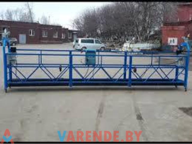 Аренда люльки строительной ZLP630 - 1/2