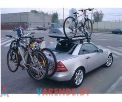 Аренда велокреплений, автобагажников и велобагажников в Минске