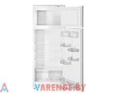 Холодильник на прокат в Минске