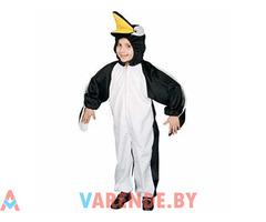 Прокат детского карнавального костюма пингвина в Минске
