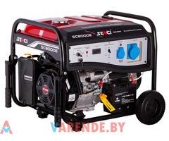 Бензиновый генератор SENCI SC8000E. Аренда Прокат Орша.