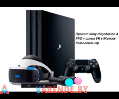 Прокат игровой приставки PlayStation 4 PRO, шлем VR, игры.