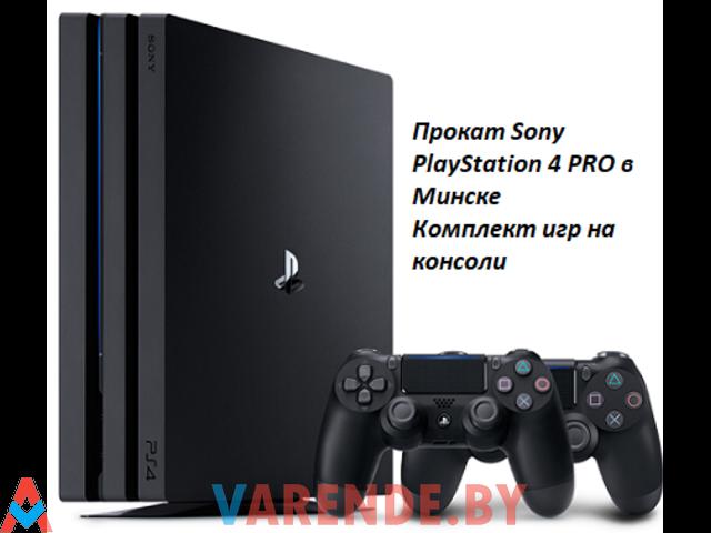 Прокат игровой приставки PlayStation 4 PRO, Игры в комплекте - 1/1