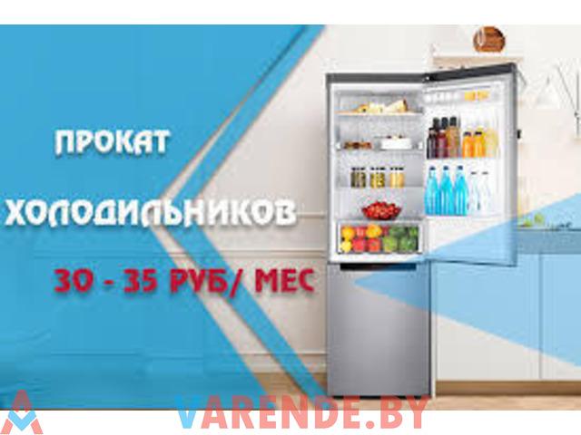 Ремонт холодильников  за 2 часа в Витебске - 2/2