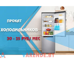 Ремонт холодильников  за 2 часа в Витебске