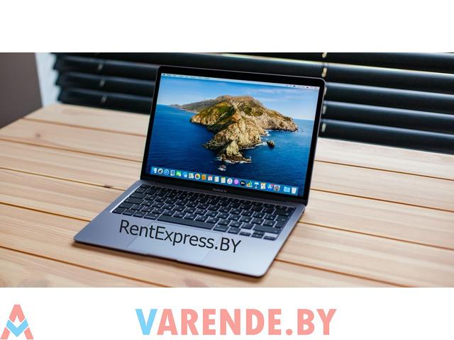 "Аренда макбука Apple MacBook Air M1 13.3"" 2020 в Минске - 1/1"